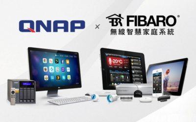 La Smart Home de Fibaro s'allie aux NAS de QNAP