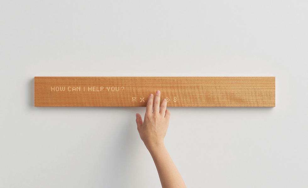 Mui : quand la domotique devient design…